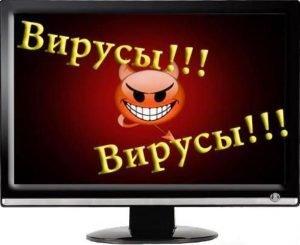 komp_zarazhen
