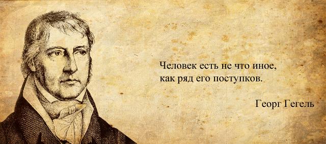 цитаты великих людей о смелости и трусости