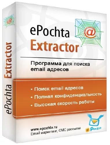 epochta extractor отзывы