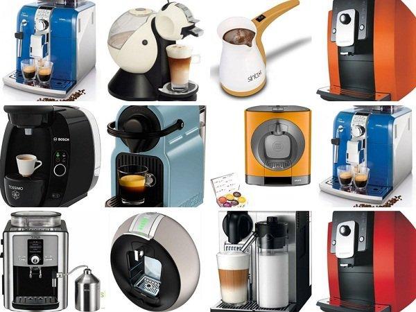 кофеварки для домашнего пользования