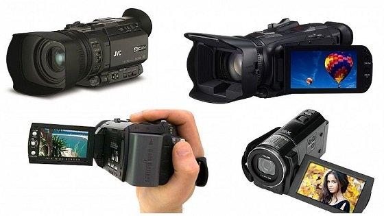 выбираем видеокамеру для дома