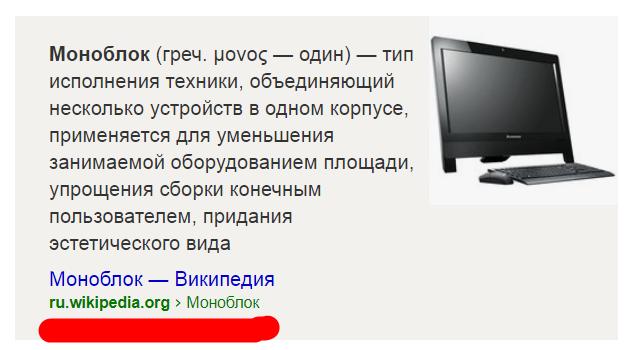 monobloki - Как выбрать моноблок для дома?