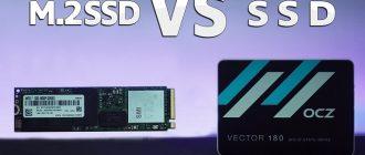 М2 или SSD