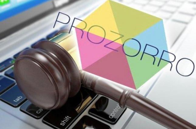 система ProZorro