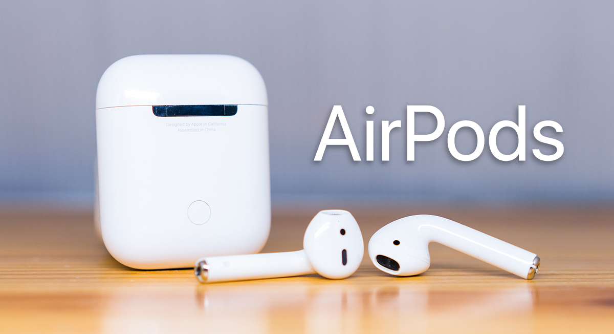 Apple работает над улучшением технологии AirPods