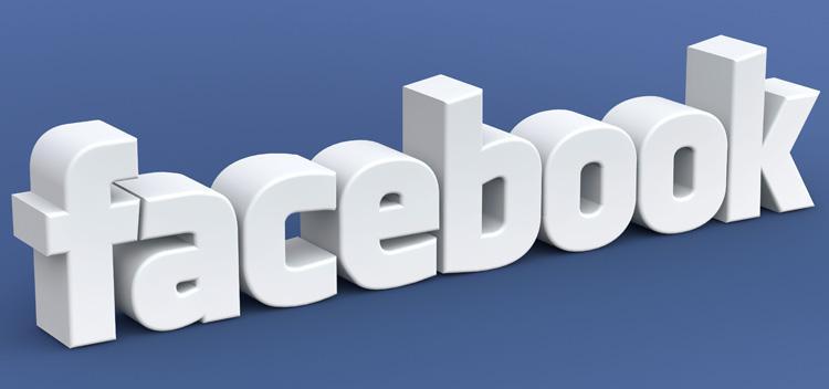 Facebook дает возможность делиться коллекциями постов с другими пользователями