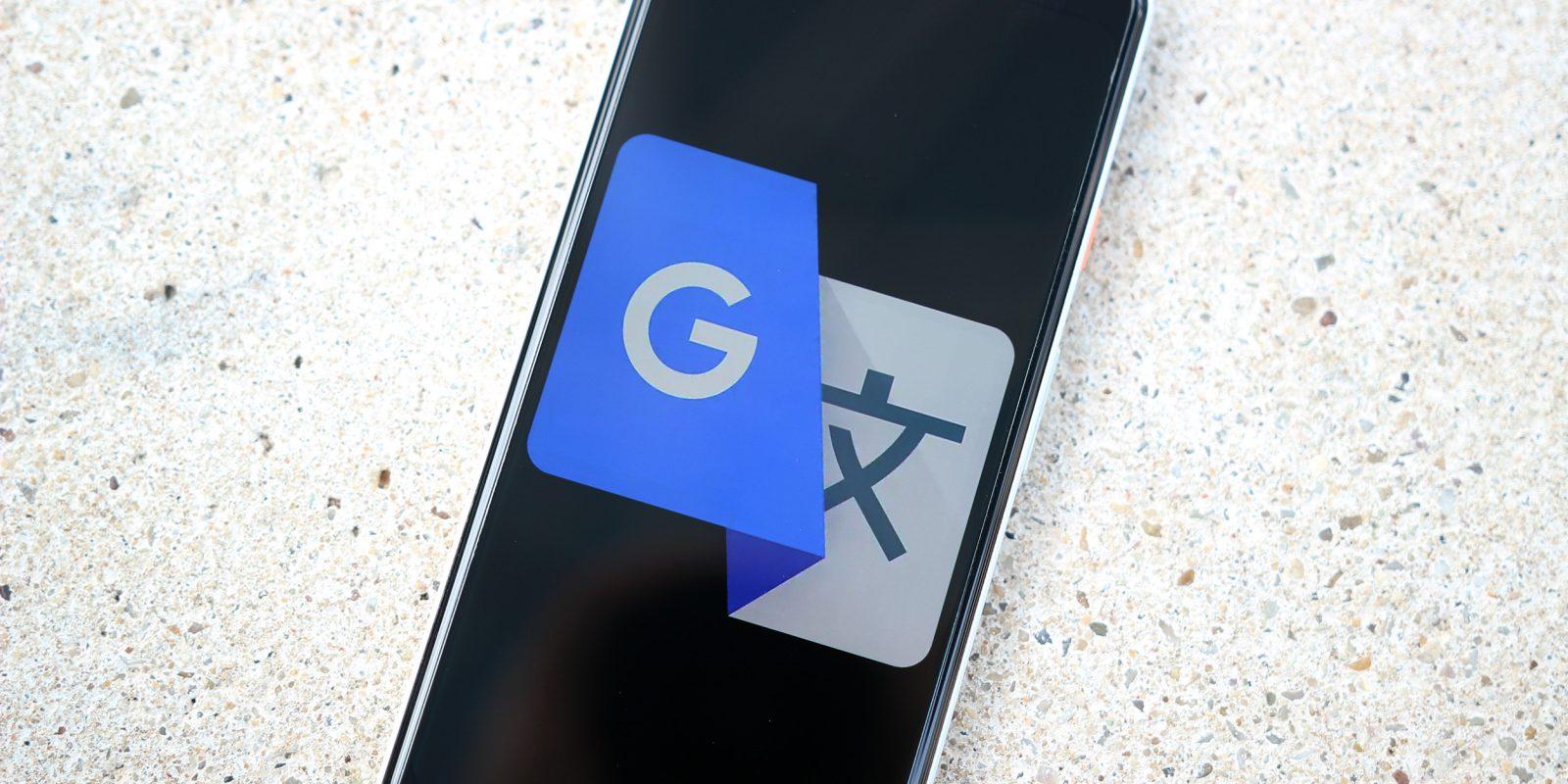 Google Translate будет избегать гендерных предвзятостей